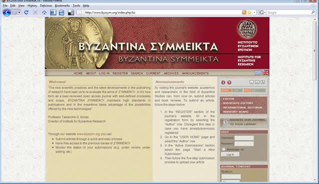 byzantina.jpg